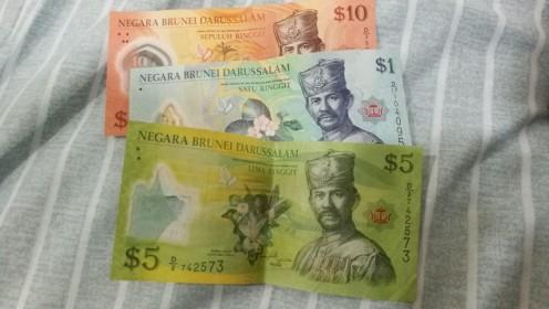 raha on ilus