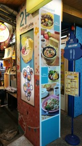 võimalusi toidu serveerimiseks