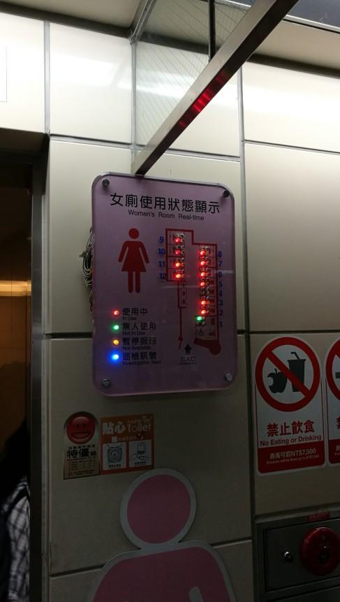 Rongijaama wc's saab lives jälgida, et miuke kabiin vaba on