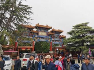 Lama templi värav