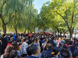 Järjekord turvakontrollis, et Tiananmeni väljakule pääseda
