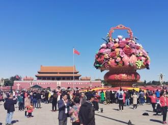 Mao ja lilled