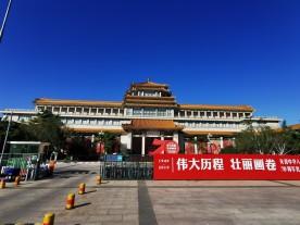 Pekingi ülikool (mingi hoone vähemalt ülikooli oma)