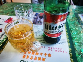 Uiguuri restoarnis