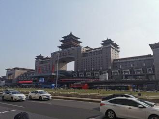 rongijaam